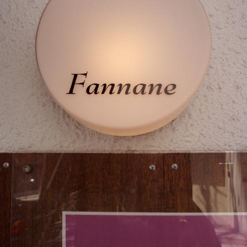 ギャラリー&スペース ファンナーン 店内2